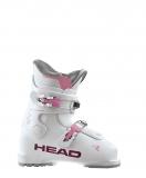 54b8cbf020c Head Z2 pink 2017 18. Lyžařské boty ...